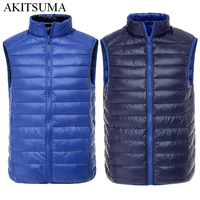 Reversible Two Sided Wear Waistcoat Men Vest 90 Ultra Light Duck Down Vest Sleeveless Jacket Autumn