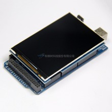 New 3.5 Inch For Arduino LCD Screen Module Supports For Mega2560 HD 320*480 In stock!