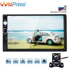 AMPrime 2 Din Autoradio 7″ Touch Screen Car Radio Player Bluetooth SD/MP4/USB/AUX/ Multimedia 2din Car Audio Rear View Camera