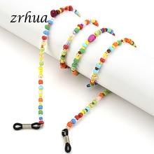 ZRHUA Fashion Reading Glasses Chain for Women Metal Sunglasses Cords Beaded Eyeglass Lanyard Hold St