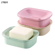 CTREE Hot Sale Handmade Portable Soap Case Dishes Waterproof Leakproof Box With Cover Home Bathroom Accessories 4 Color C41
