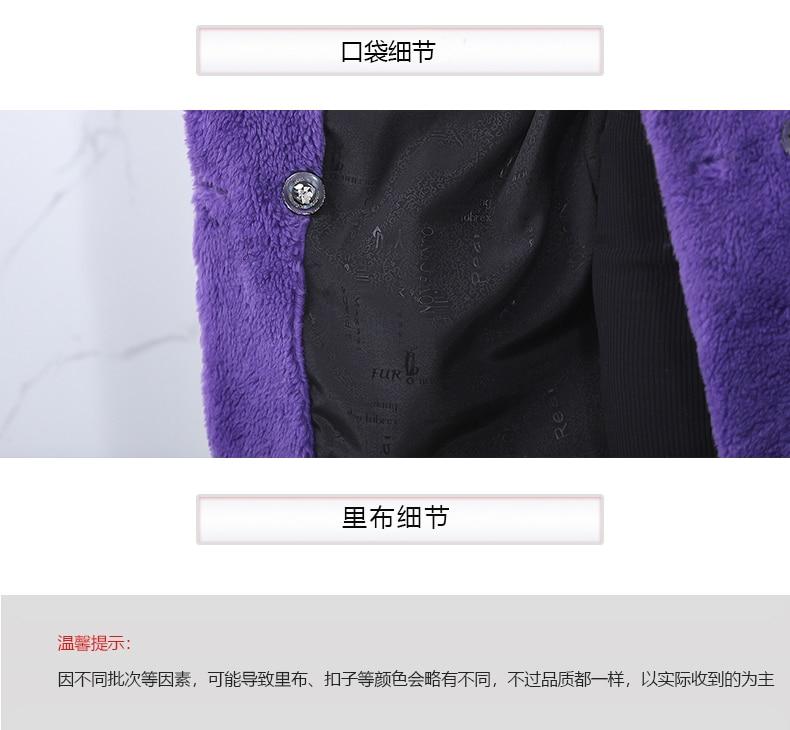 réel en fourrure violet 13