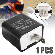 1PC Motorcycle Turn Signal Indicator Light Flasher Relay Plastic Metal Adjustable Reply 12V 2Pin LED No Fast Flashing Repair