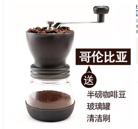 ФОТО Hand grinder coffee bean grinder household manual mill coffee mill
