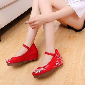 Image 5 - Veowalk נשים מקרית בד רקום נסתרת פלטפורמת נעלי רטרו קרסול רצועת נוחות סיני רקמת שטוח נעלי לאישה