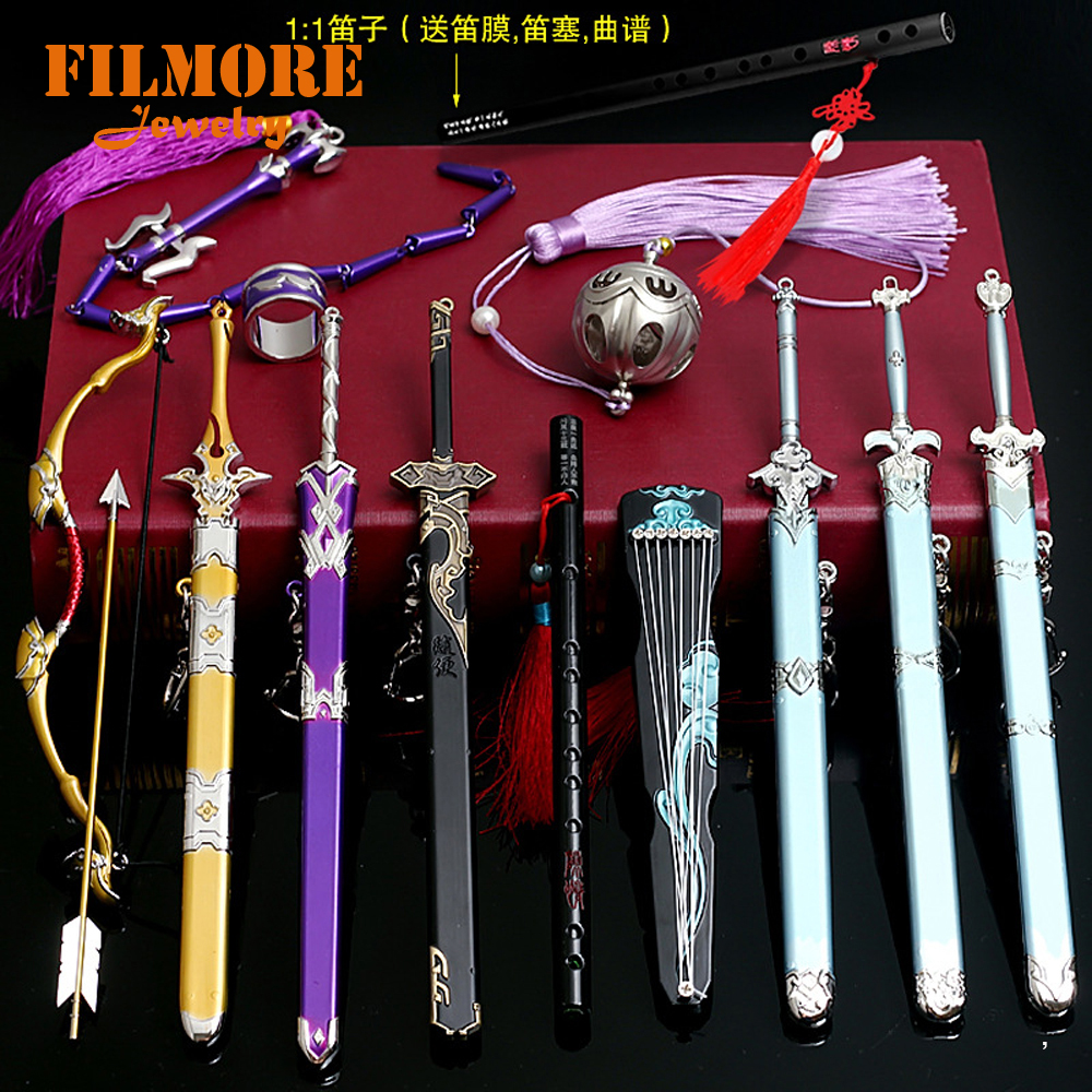 The Founder Of Diabolism Mo Dao Zu Shi Keychain 22 CM Flute Whip Weapon Model Key Chains Collection Sword With Sheath Jewelry