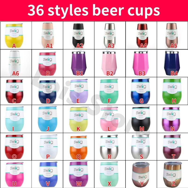 Regalo de Navidad Copa Swig 9 oz/6 oz taza de vaso de acero inoxidable 304 con tapa copa de cerveza vino termo al vacío oro rosa