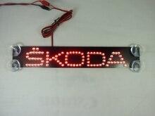 Third brake lights led car light for Skoda Octavia Superb Fabia Yeti Rapid Citigo Roomster цена