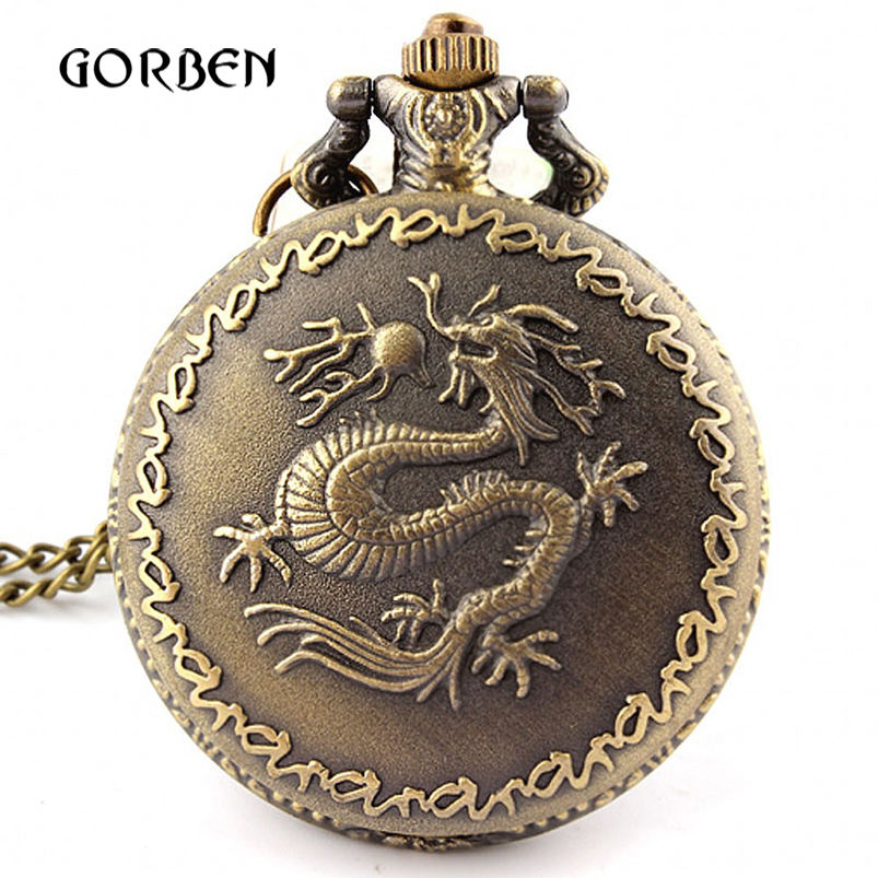 Retro Chinese Zodiac Bronze Dragon Pocket Watch with Pendant Necklace chain Quartz movement mens fob watches Relogio De Bolso стоимость