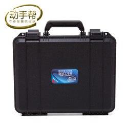 330x250x90 ملليمتر abs أداة حالة الأدوات حقيبة تأثير المقاومة مختومة السلامة حالة المعدات الأجهزة كيت بن مجانا الشحن