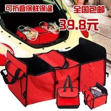 Nowy bagażnik samochodowy torebka torba do przenoszenia pudełko do sortowania wykończenie rękawice torba składana torba torby do przechowywania schowek na rękawiczki