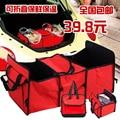 new Car trunk receive bag carrying bag sorting box finishing glove bag folding finishing bags glove box
