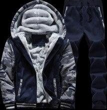 Men Sweatshirt More New Men In Winter Fashion To Keep Warm Warm Hoodie Mens Suits Men Jacket