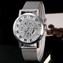 Hot Sale New skeleton stainless steel quartz wristwatch  women Delicate transparent hollow watch reloj  For men women Gift