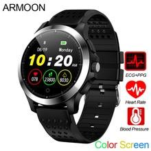 Relógio inteligente w8 ecg ppg pulseira de freqüência cardíaca monitor sono pressão arterial rastreador de fitness tela colorida à prova dmulti água multi esporte banda