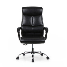 Adjustable Ergonomic PU Leather Executive Office Chair Recliner Luxury High Back Computer Desk Chair Managerial Chair(China)