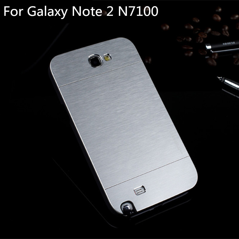 Luxury Ultra Thin brushed Aluminum Coque Cover Case For Samsung Galaxy Note 2 N7100 N 7100 7108 Phone Cases Fundas Accessories