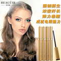 Eyelash Growth Liquid Treatment 5ml face care eye care onger slender makeup eyelash growth serum 7days enhancer mascara