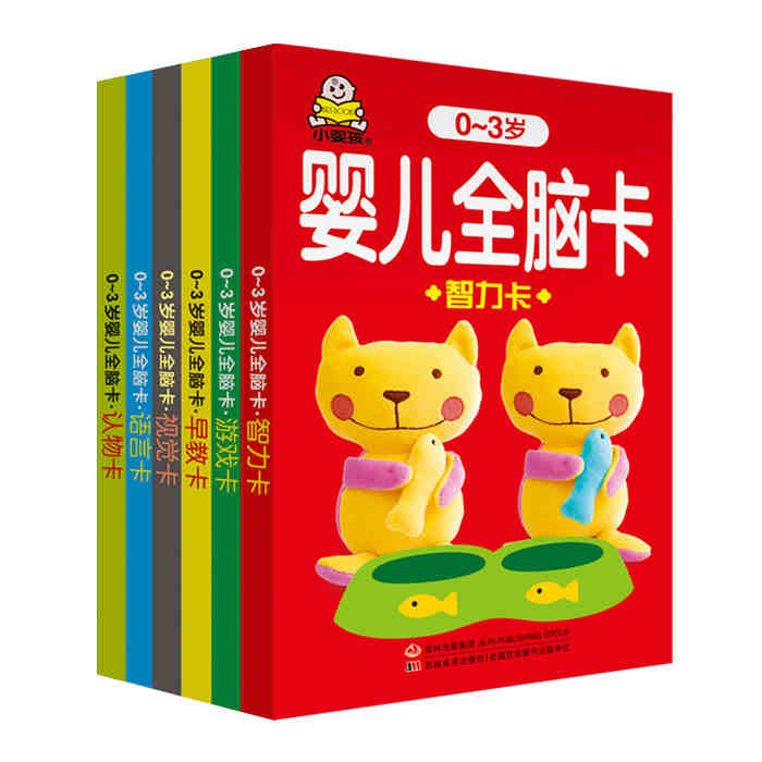 Chinese Intelligence Game Cards Inspired Visual Language Recognize Objects Book Enlightenment Card Forkids Age 0-3, 6 Books/set