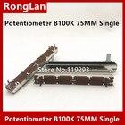 [BELLA]Inventory processing mixer fader potentiometer Potentiometer B100K 75MM 7.5CM Single Handle length 10MM--10PCS/LOT