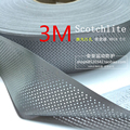 Sole 3 M 9910 vision beautiful laser Punch back light band DIY sew dry cleaning mesh reflect light bar