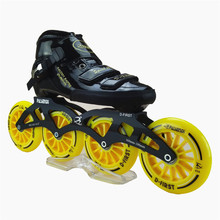 inline speed skating shoes Professional child inline roller skates pasendi racing skate(China)