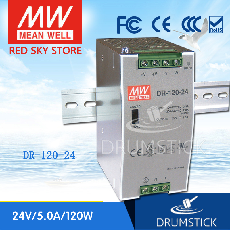 цена на (12.12)MEAN WELL DR-120-24 24V 5A meanwell DR-120 120W Single Output Industrial DIN Rail Power Supply