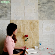 Modern high quality 3d foam wall sticker design of art for decoration and ceiling