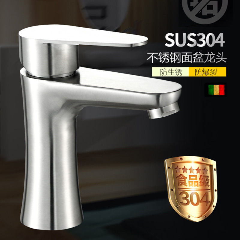 stainless steel basin hot and cold water faucet bathroom cabinet single hole faucet