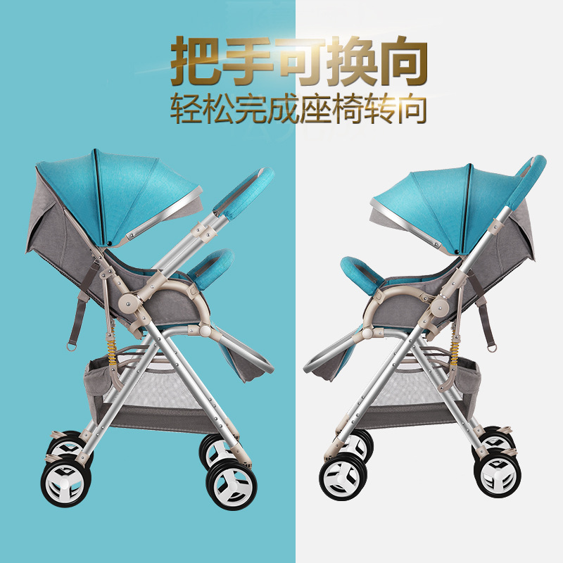 Babysing High Landscape Portable Lightweight Baby Strollers Foldable Reclining two-way s ...