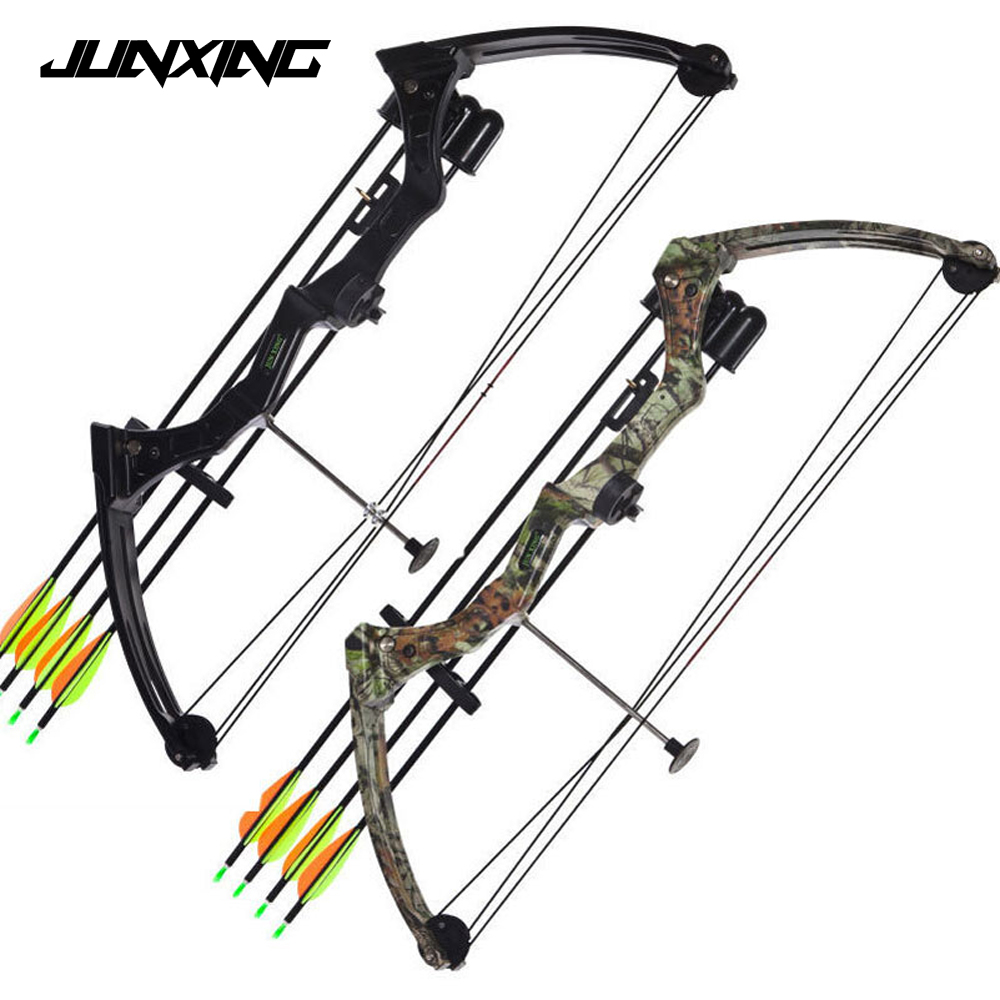 20 Pounds M110 Compound Bow wih Black/Camo Color High-strength Aluminum Handle and Glass Fiber Bow Limbs for Children Games