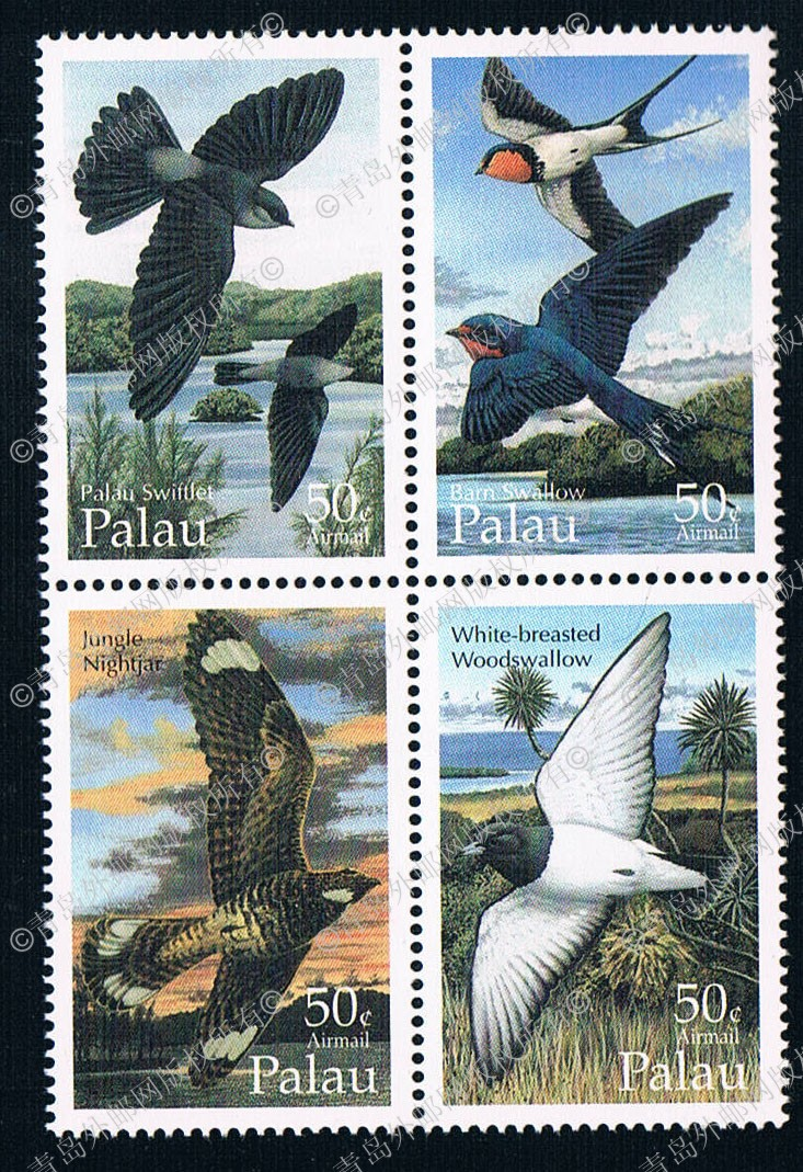 EA2136 1995 birds fly Palau exquisite 4 1016 new stamps ea ac87