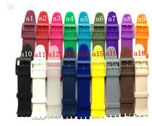 лучшая цена Watch accessories for Swatch strap buckle SWATCH silicone watch band 17mm 19mm rubber strap