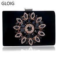 GLOIG 女性ラインストーンイブニングバッグ小花ダイヤモンドの日クラッチ結婚式のパーティーの夜のハンドバッグの財布バッグ