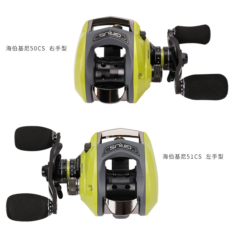 GHINI full metal body carbon rocker 6.6:1 water drop wheel left hand right hand 9 + 1BB Fishing Reel-Baitcast Reel