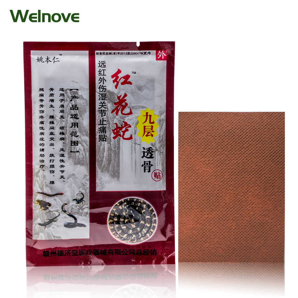 200pcs Medical Patch, Arthritis, Osteochondrosis, Joint Pain, Bruises, Pain Relief Plaster Healing Plasters Pain Patch D0889