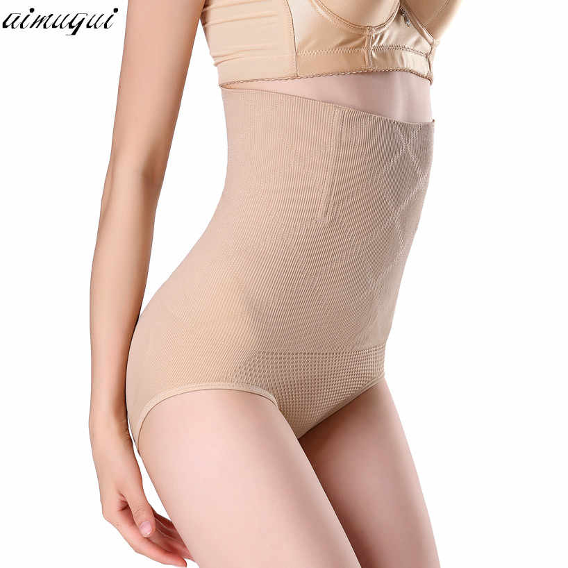8a263dcfdaf Sexy Seamless women tummy waist body shaper panties hip butt lifting briefs slim  body sculpting Underwear