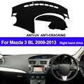 TAIJS RHD רכב לוח מחוונים כיסוי מחצלת דאש למאזדה 3 BL 2009 2010 2011 2012 2013 רכב החלקה שמש צל DashMat כרית שטיח