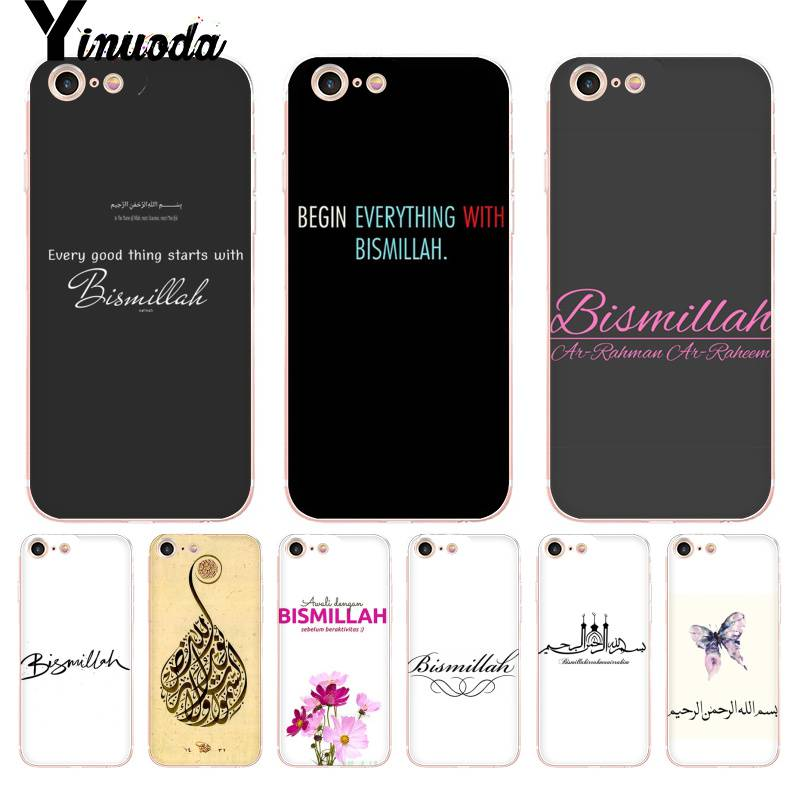 Yinuoda For iphone 7 6 X Case Muslim Islam Bismillah Allah Phone Accessories Case for iPhone 8 7 6 6S Plus X 10 5 5S SE 5C XS XR