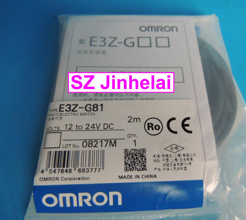 E3Z-G81  New and original  OMRON  Photoelectric switch  12-24V DC   2M 100% new and original e3x na11 e3x zd41 omron photoelectric switch 12 24vdc 2m