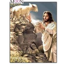 Mooncresin алмазная живопись вышивка крестиком Иисус и овечка