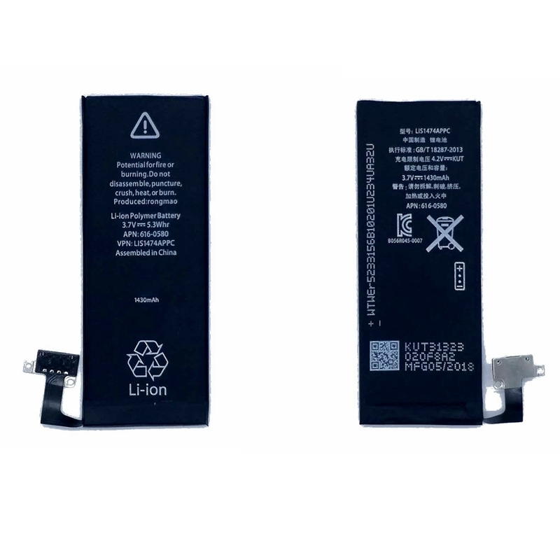 Suqy Original Rechargeable <font><b>Battery</b></font> For Apple <font><b>IPhone</b></font> <font><b>4s</b></font> 1430mAh Accumulator For Mobile Phone image