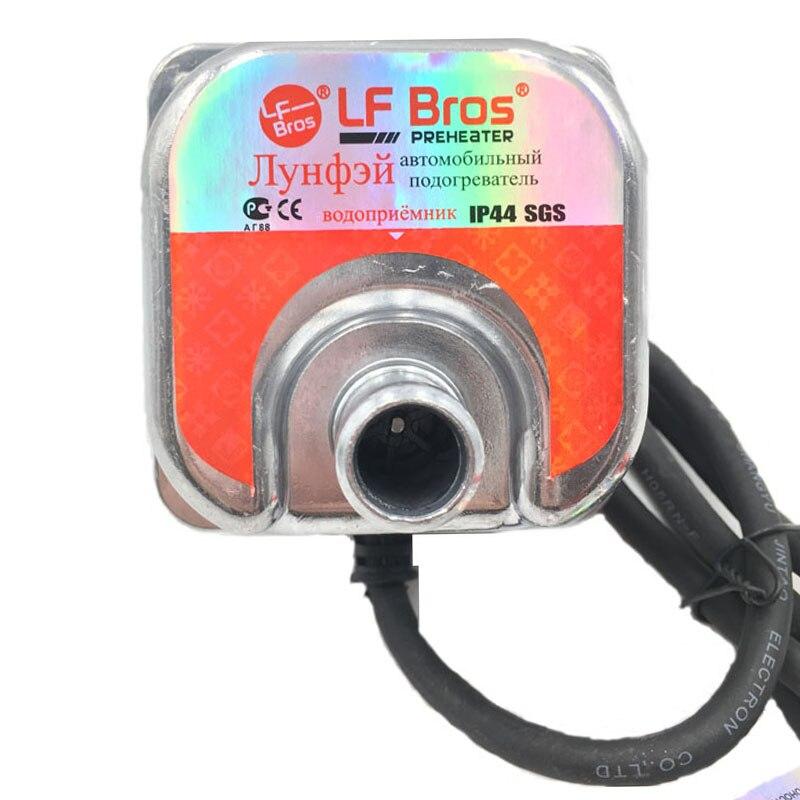 220 V 1500 W coche Diesel calentador de refrigerante precalentador calentador de estacionamiento de aire similares Webasto calentador del motor Auto refrigerante calefacción