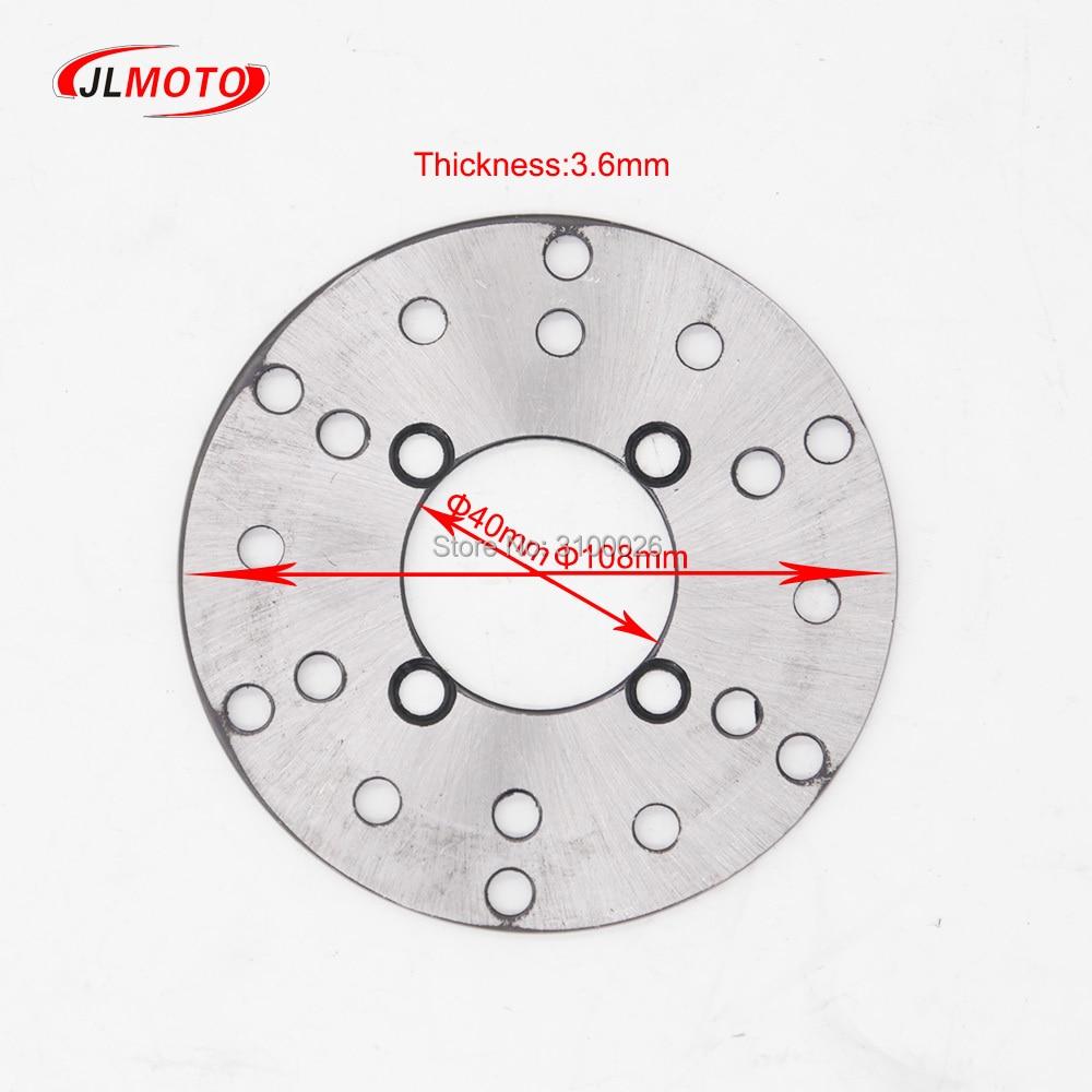 jla 07 036 13 disc brake 110mm atv  [ 1000 x 1000 Pixel ]
