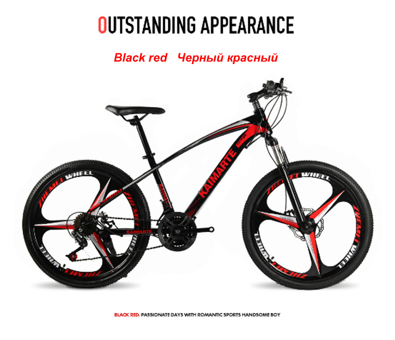 HTB1t6XNNhTpK1RjSZFMq6zG VXaB 24 and 26 inch  mountain bike 21 speed bicycle front and rear disc brakes bike with shock absorbing riding bicycle