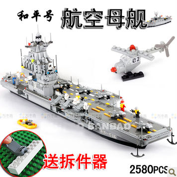 Banbao 8411 Military Series Aircraft Carrier 2580 pcs Plastic Building Block Sets Educational DIY Bricks Toys for children