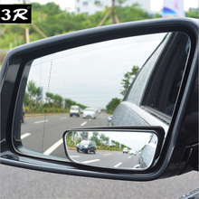 Car Wide Angle Rear View Mirror 360 Degree Rotation Auto Rearview Auxiliary rearview mirror 2 PCS / sets