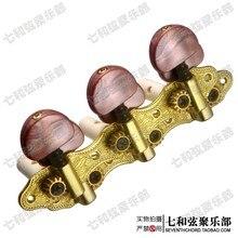 Halbkreis kaffee farbe klassischen gitarrenmechanik/drei anschlüsse stimmschlüssel/stimmwirbel/oberen saitenkurbel/tuner peg