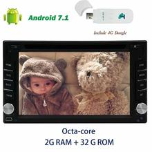 4G dongle+Android 7.1 Car Stereo DVD player audio GPS Navigation Headunit support Bluetooth 1080P Video Player FM AM Radio Wifi