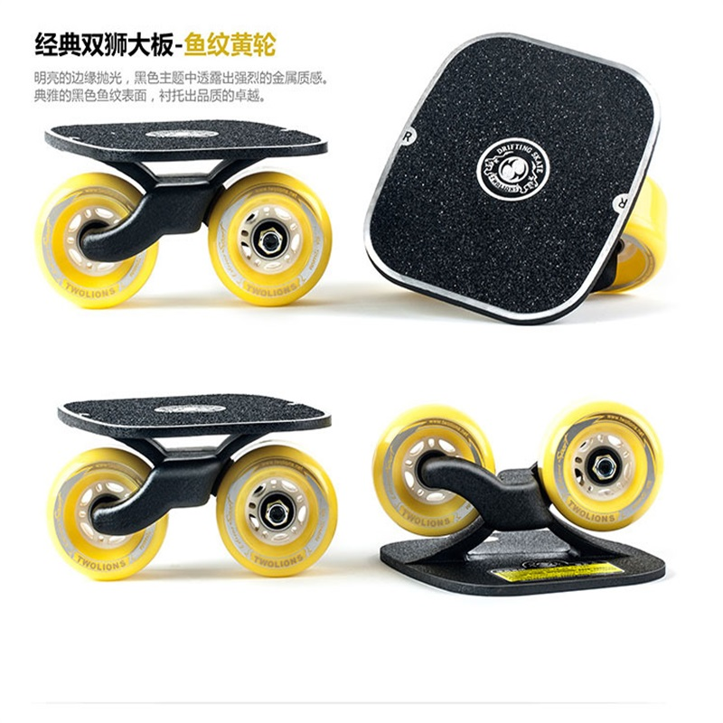 High quality drift skates skateboard Skate Board Drift plate